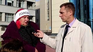 Новосибирск голодовка обманутых дольщиков.  Начало