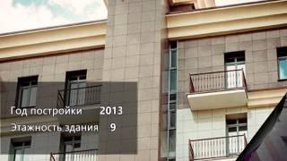 ЖК Кант - аренда квартир, продажа квартир