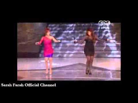 سارة فرح و رنا سماحة بعز الظهر ستار اكاديمي 9 - Sarah Farah & Rana Samaha ElDoher Star academy 9