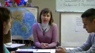 Школа иностранных языков Need4speak. Урок немецкого языка в школе Need4speak