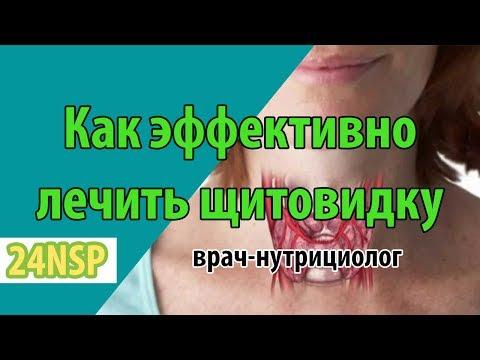 Киста щитовидной железы - Pulsplus