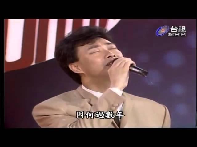龍兄虎弟 張菲+費玉清 名人名曲模仿大賽 5(下)費玉清模仿 文夏