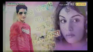 Chhore apna man samjha le kisi aur se preet laga le }new raju Punjabi song