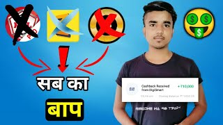 New Gaming Earning App | Earn daily Rs.1,000 Paytm Cash Without Investment |Plaisa App|Google Tricks screenshot 2