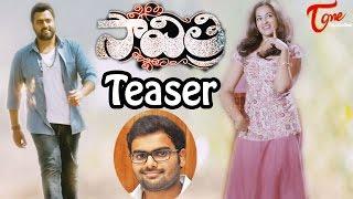 Savitri Movie Teaser || Nara Rohit || Nanditha