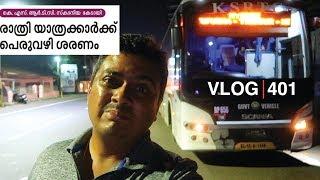 ആനവണ്ടി ചതിച്ചു, പാതിരാത്രി പെരുവഴിയിൽ - Worst Experience in KSRTC Scania Bus