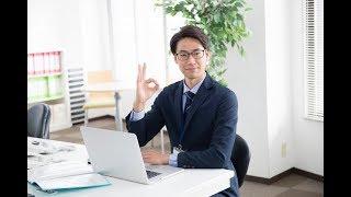 Giới thiệu về quê hương và bản thân bằng tiếng Nhật Bản