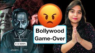 C U Soon Amazon Prime Movie REVIEW   Deeksha Sharma