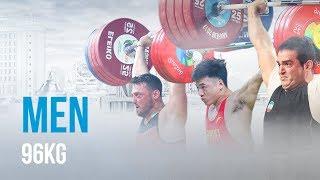 Ashgabat 2018 Highlights | Men 96kg