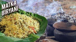 Chana Biryani Recipe - Traditional Pot Biryani - How To Make Chana Biryani - Matka Biryani - Varun