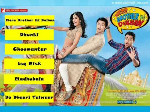 ♫ Mere Brother Ki Dulhan - All songs / Jukebox ♫