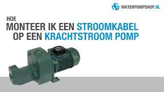 How to: Stroomkabel monteren op een krachtstroom pomp [3x230 Volt]