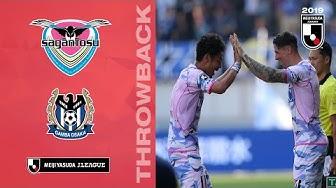 2019 Throwback | Matchday 11 | Sagan Tosu 3-1 Gamba Osaka
