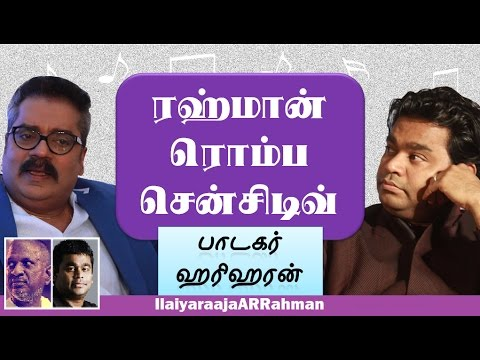 Rahman is a very sensitive person   Singer Hariharan