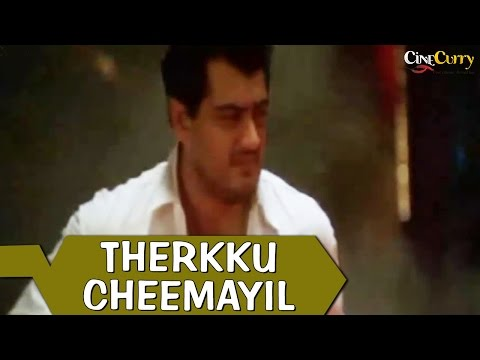 Therkku Cheemayile Video Song | Attagasam | Ajith Kumar