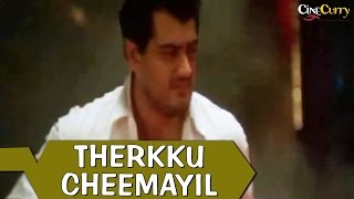 Therkku Cheemayile Video Song | Ajith Deepavali Song Attagasam | Ajith Kumar
