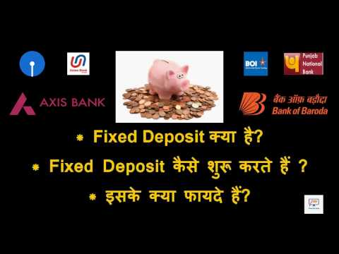What is Fixed Deposit Account in Hindi | How to Open Fixed Deposit in SBI Online - Benefits of FD