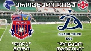 Dila Gori vs Dinamo Tbilisi full match