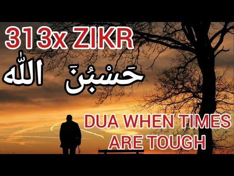 313x HASBUNALLAH wa ni'mal wakil - DUA when times are tough - Zikr - With Hadith