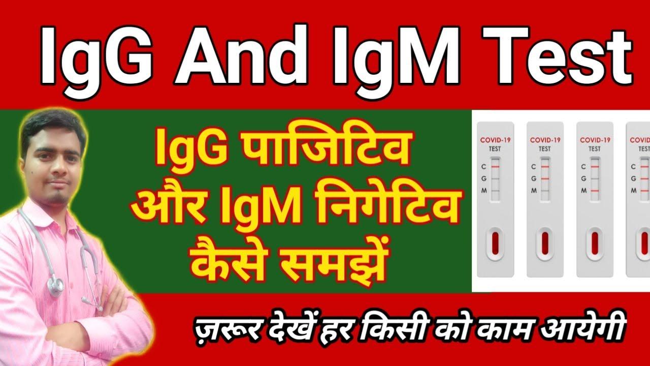 IGG ellenanyagok a féreg ellen. Antitest vizsgálatok   Lab Tests Online-HU