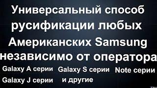 видео Полная версия Алиэкспресс на русском языке с ценами в рублях