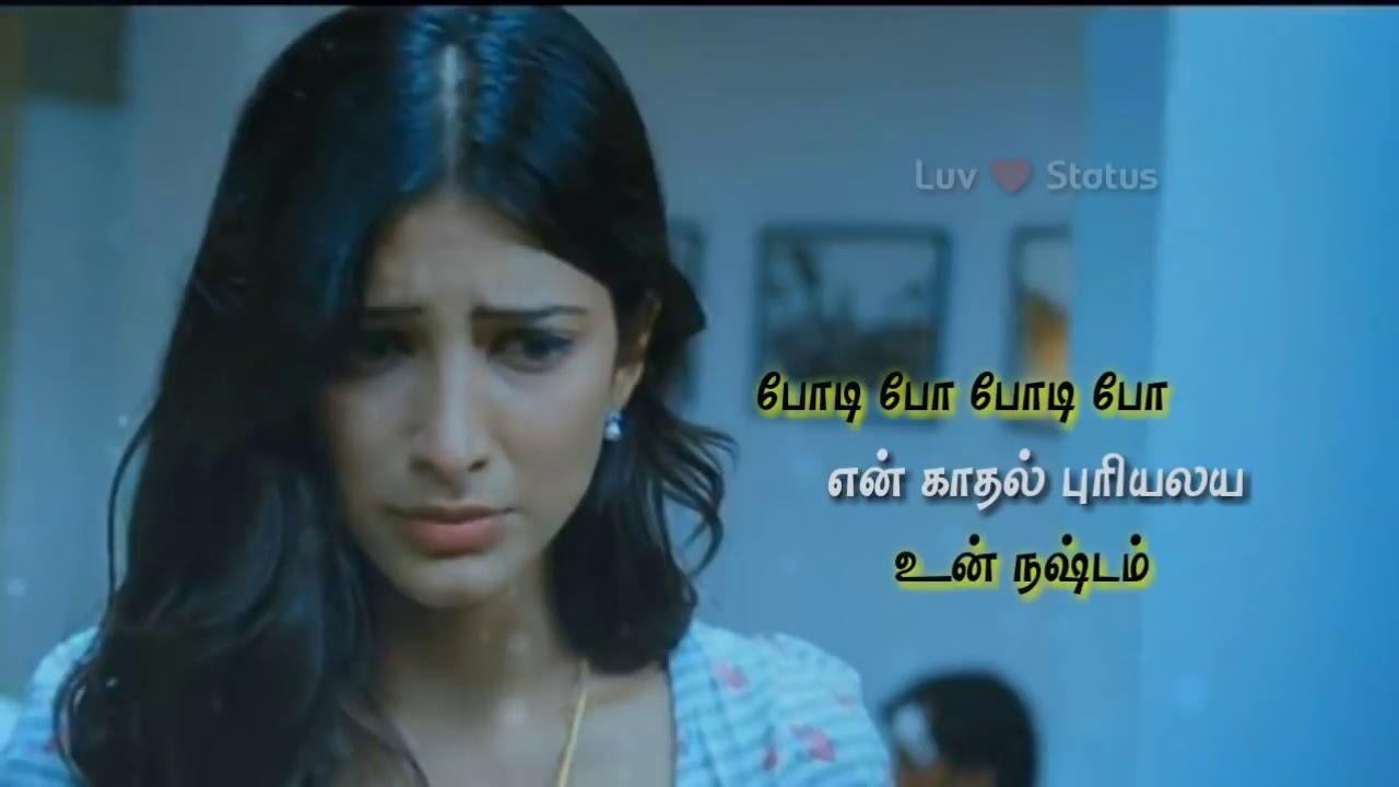 Whatsapp Status Video Tamil Love Feeling Status Video