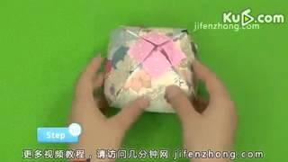 Repeat youtube video [ku6 DIY]如何自制花样礼品盒