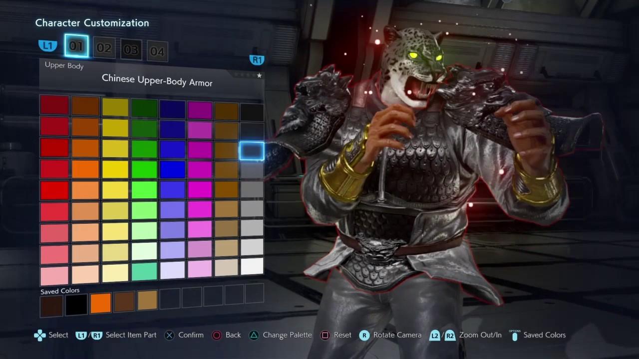 Tekken 7 Armor King King Customization Youtube