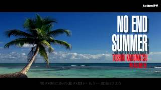 角松敏生 - No End Summer