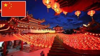TOP 16 Interesting FACTS ABOUT CHINA | Things You Didn