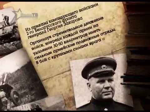 Арсенал (29.06.2014) Битва за Беларусь. Минский котел