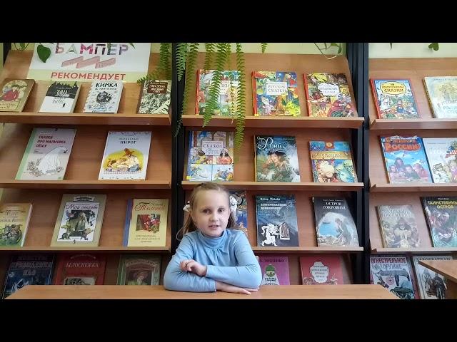 Изображение предпросмотра прочтения – ПолинаКолтукова читает произведение «Стих про лето» Н.Анишиной