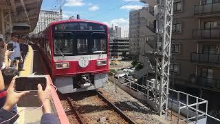 京急1500形1707編成 成田山号当駅止まり回送 京成成田発車
