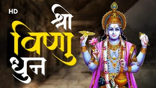 LIVE:  श्री विष्णु धुन | Shri Vishnu Dhun | Shriman Narayan Narayan Hari Hari