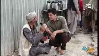 صبح و زندگی - گزارش زند همایون افغان  از شهر نو کابل از یکی از چای فروشان