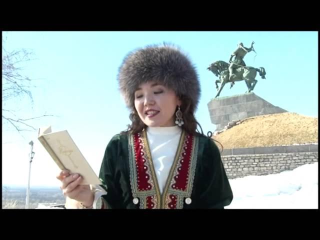 «Нарспи» зазвучала на башкирском языке