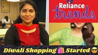 Vlog // Reliance Trends Diwali Collections 2018 //  in TAMIL