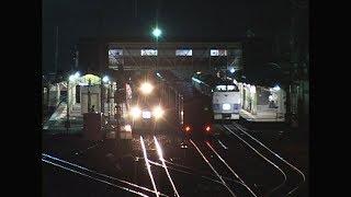 (非HD)スイッチバックの遠軽駅 9558列車バカ停の訳