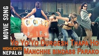 Yo Durgesh Thapa Ho | MAKHAMALI Song HD | Durgesh Thapa | Suvechchha Thapa