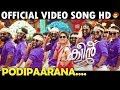 Podiparana Official Video Song HD | Celebration Song | Queen Malayalam Movie 2018 | Fan Made mp4,hd,3gp,mp3 free download