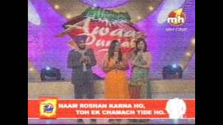 Chitta Kukkad Banere te by Manu Vandana In Grand Finale of Awaaz punjab di -3  2008.
