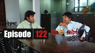 Kanthoru Moru | Episode 122 21st March 2020 Thumbnail