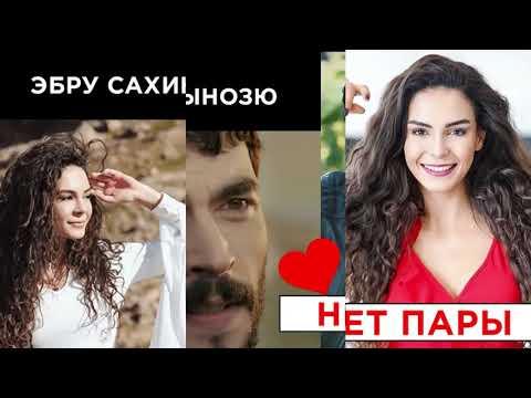 БЕКАРОР СЕРИАЛИ КАХРАМОНЛАРИ ОИЛАВИЙ ХАЕТИ