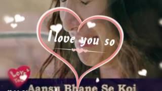 Ehsaas nahi Tujhko Main Pyar Karu Kitna full song