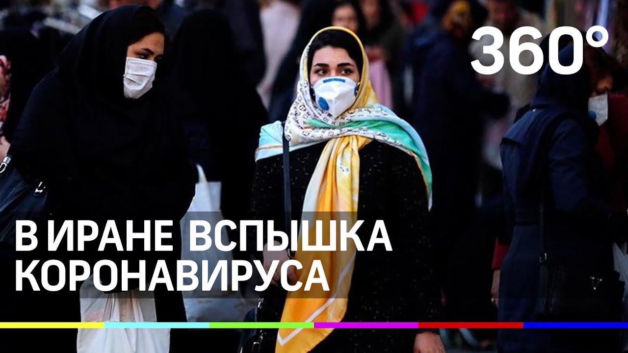 Иран - вторая после Китая страна по смертям от коронавируса MyTub.uz