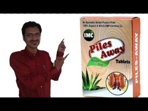IMC PILES AWAY TABTEL / SUDIP SUTHAR /IMC BUSINESS PRODUCT.