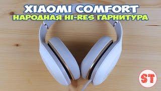 Xiaomi Mi Comfort - стильная гарнитура от народного бренда