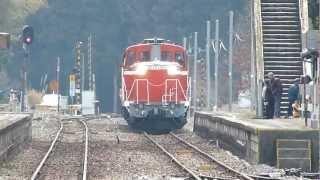 美祢線 四郎ヶ原駅 DE10+レトロ客車 キハ120