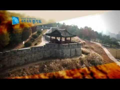 경기도 홍보동영상 5분