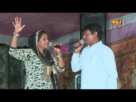 Bhabhi Kon Teri Sej Pe Chadya | Nanak Chand | Kanchan |  Pingla Bhartari | New haryanvi Ragni 2017
